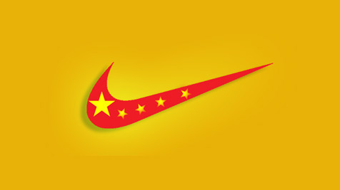 Our 'Brand Is of China and for China' – IOTW Report